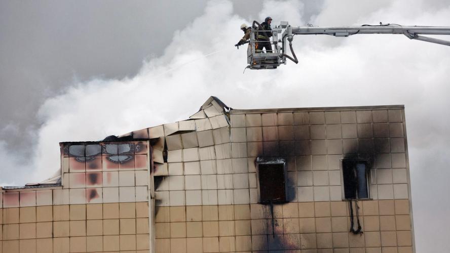 Incendie dans un centre: le gouverneur démissionne