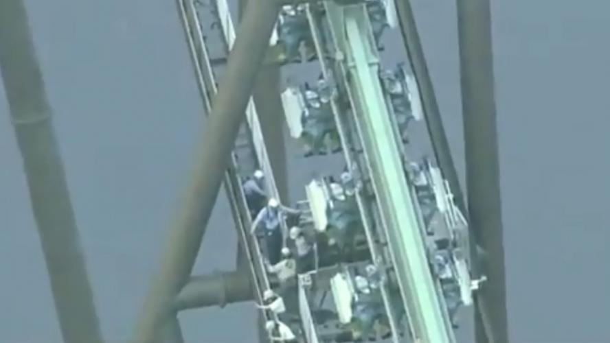 Frayeur pour les passagers d'un grand huit bloqué pendant deux heures — Japon