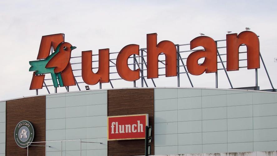 Carte Auchan Belgique.Attention Si Vous Avez L Habitude De Faire Vos Courses Chez