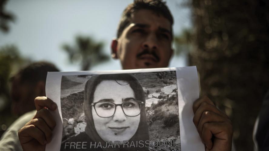 Grâce royale au profit de la journaliste Hajar Raissouni