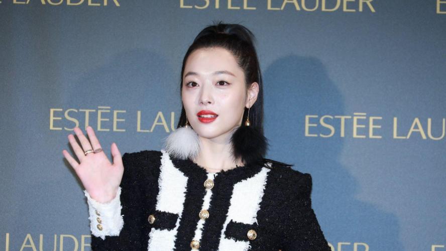 Sulli : La star de la K-pop retrouvée morte chez elle