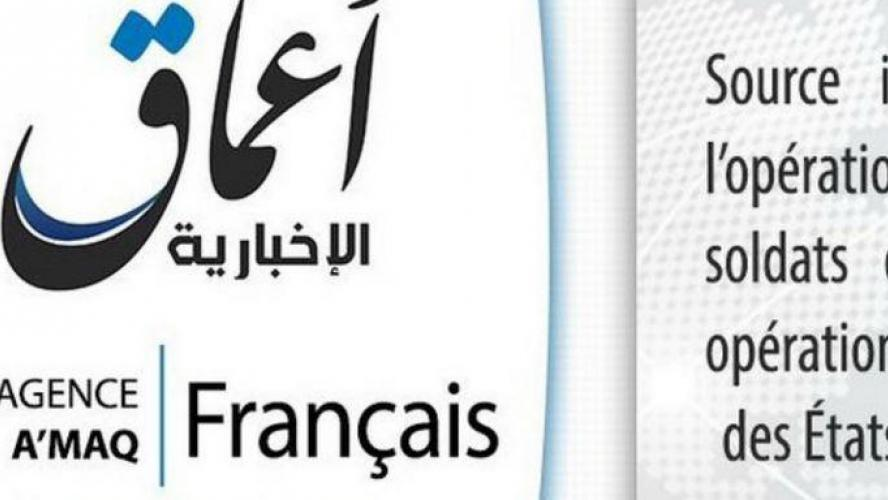 Cyberattaque mondiale contre la propagande du groupe Etat islamique (parquet belge)