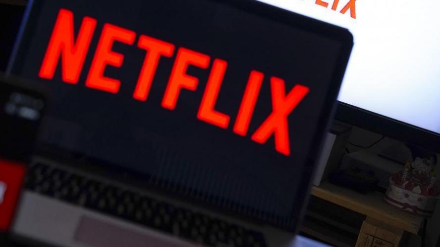 Netflix teste une nouvelle fonctionnalité très intéressante